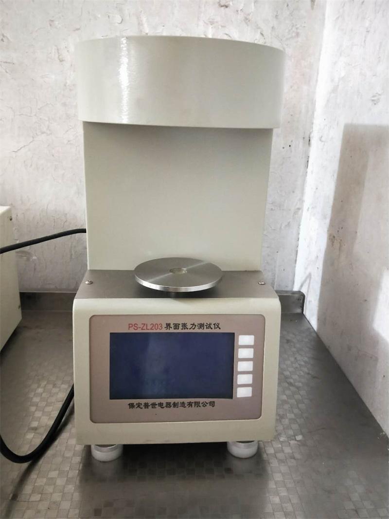 界面张力测试仪