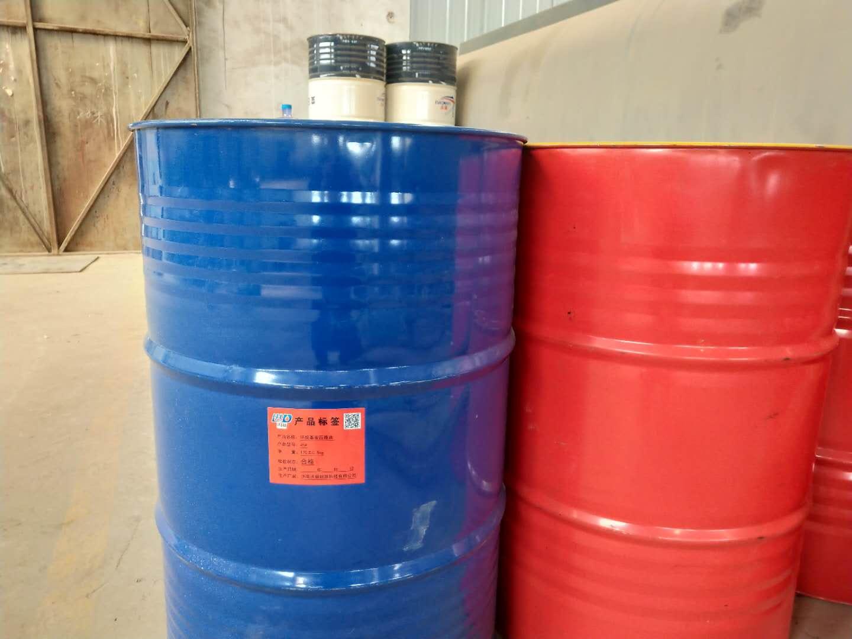 环烷基45#变压器油